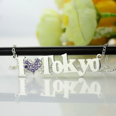 18CT White Gold I Love You Name Necklace with Birthstone