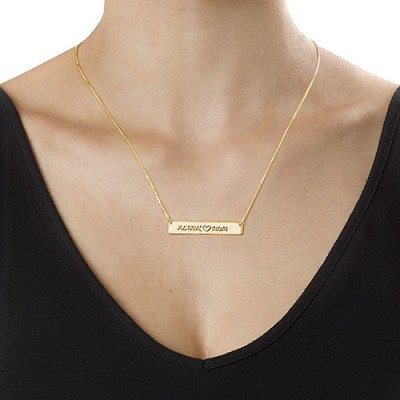 18CT Gold Personalised Nameplate Necklace