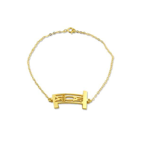 Personal Gold 3 Initials Monogram Bracelet