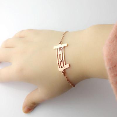 Personal Rose Gold 3 Initials Monogram Bracelet