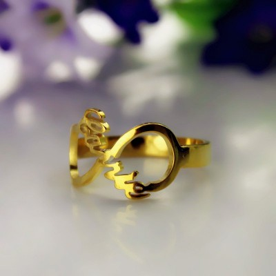 Custom Infinity Name Ring - 18CT Gold