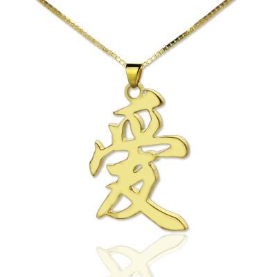 Custom Chinese/Japanese Kanji Pendant Name Necklace Gold