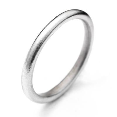 18CT White Gold Halo Ring